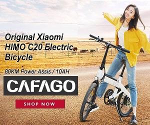 CAFAGO.com에서 모바일 가제트 쇼핑